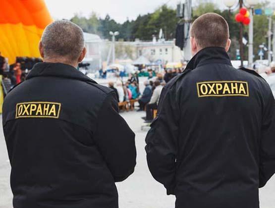 2 охранника защищают людей на мероприятии