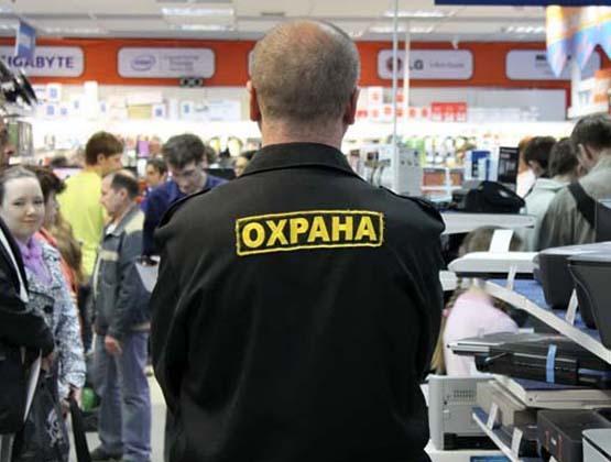 охранник на объекте в супермаркете